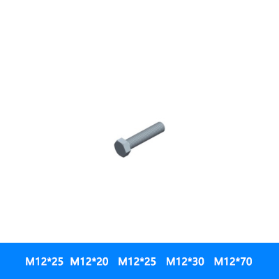 六角螺栓-电镀锌