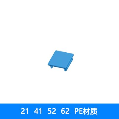 槽钢端盖-PE材质